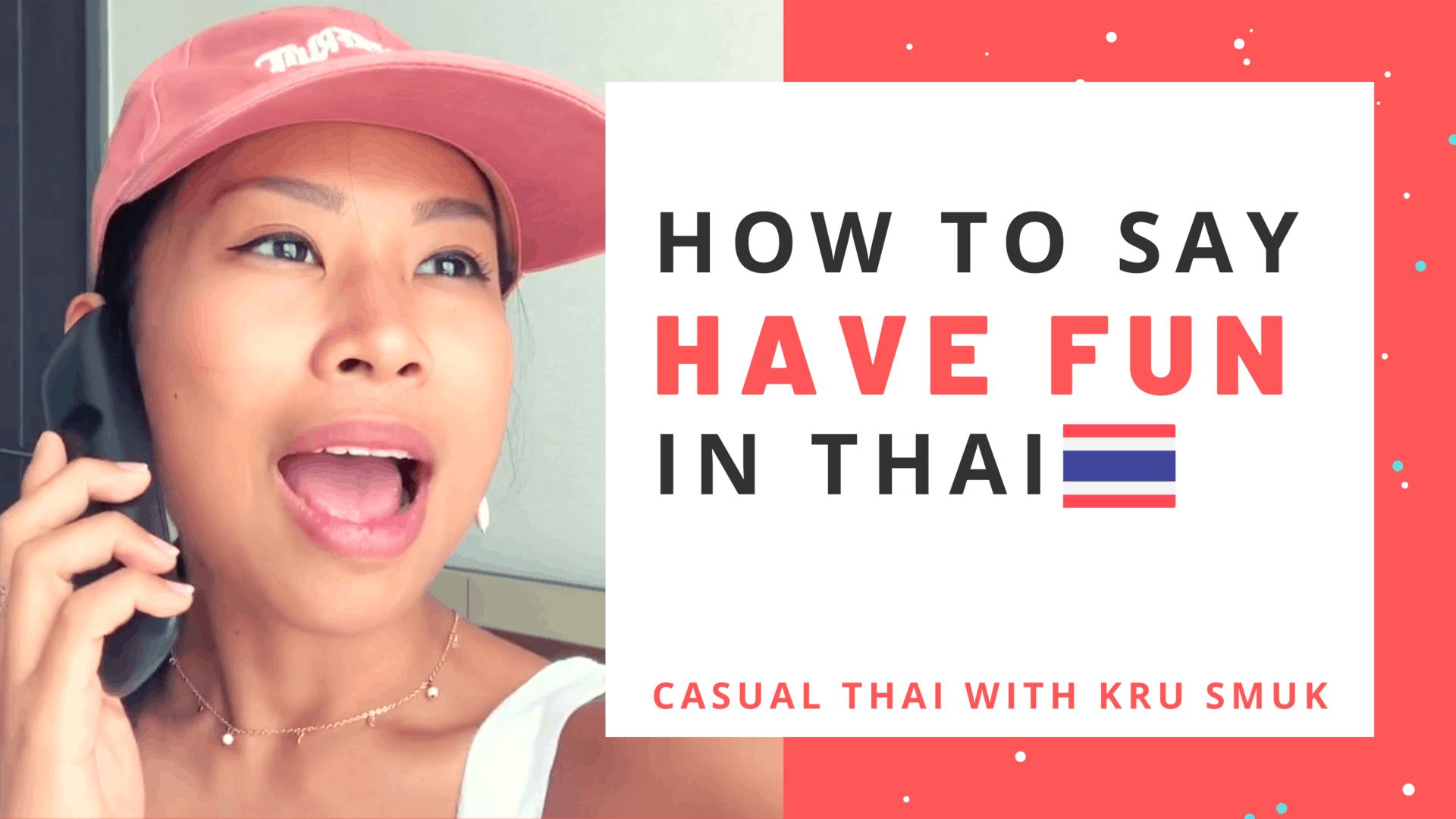 Have fun in Thai