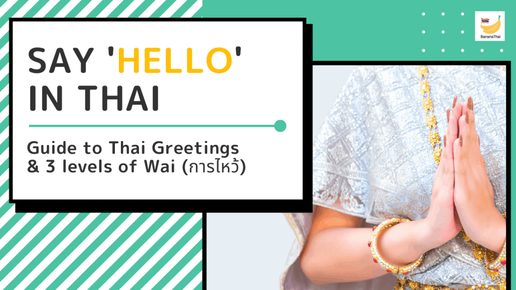 how to say hello in Thai and Thai wai