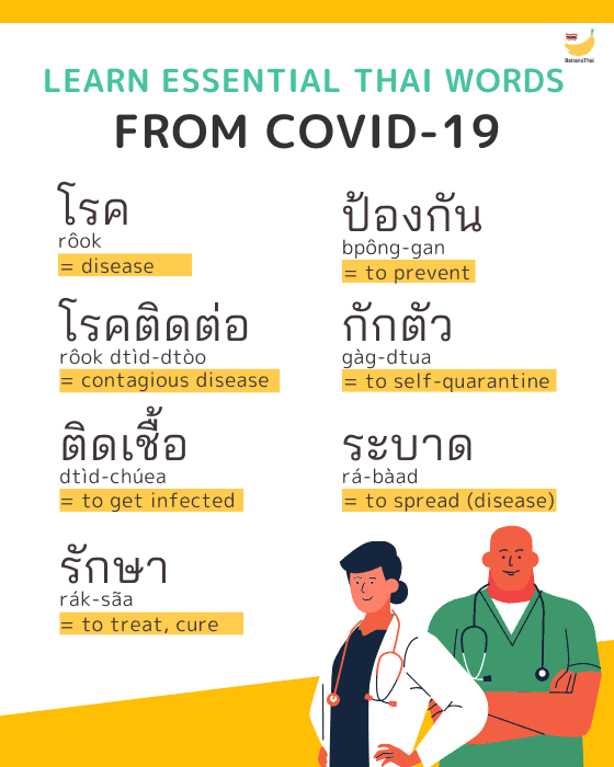 learn thai from covid-19