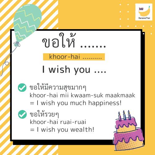 thai wishes