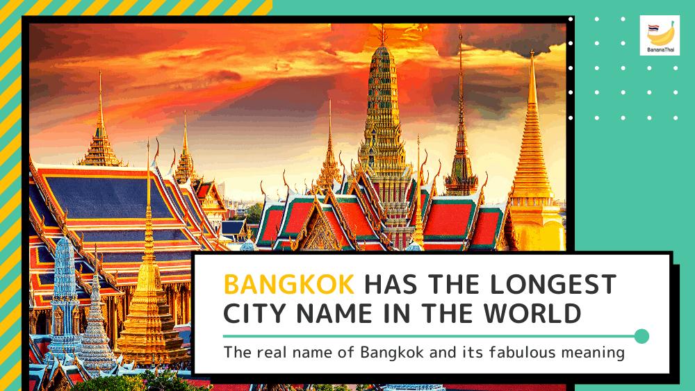 bangkok real name in Thai