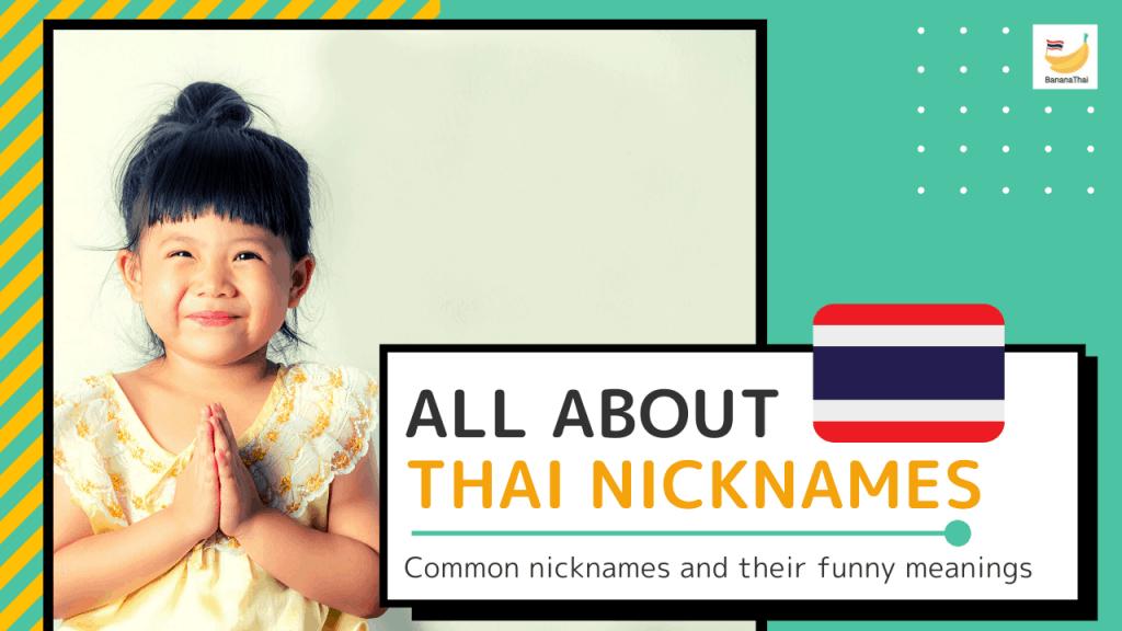 Thai nicknames