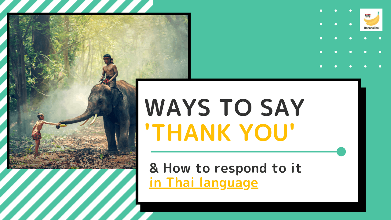 how to say thank you in Thai