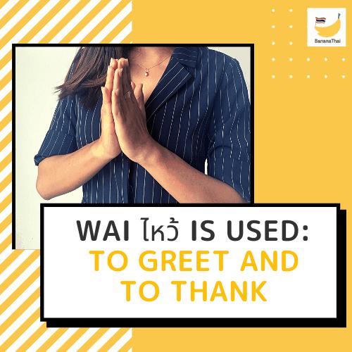 thank you in Thai - wai