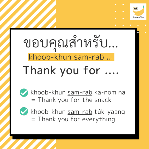 thank you for in thai