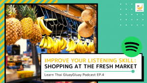 learn thai podcast - fresh market, fruit, vegetables in Thai