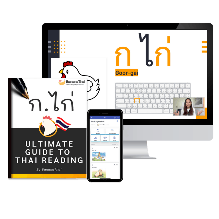 online course to read thai