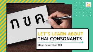 learn thai consonant thai script