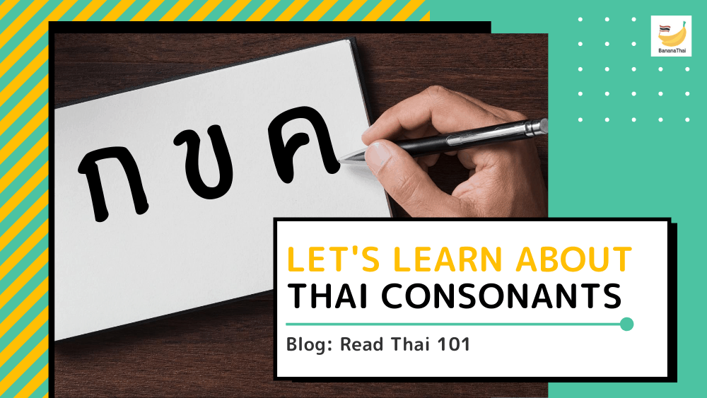 learn thai consonant thai script