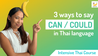 Thai online course preview can could in thai